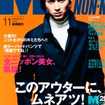 Men's Non-no November 2011 Issue
