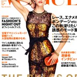 VOGUE JAPAN December 2011 issue