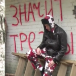Supreme F/W 2013 Video by Gosha Rubchinskiy