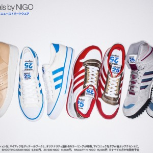 adidas Originals x NIGO Preview